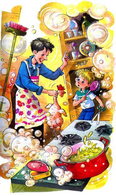 мальчик Дениска и папа готовят курицу и бульон