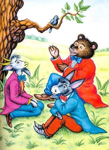 Квартет медведь осел козел и соловей