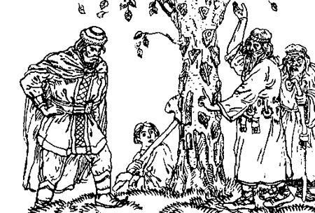 Легенда племени северян (сказка о заколдованном князе)