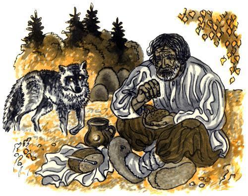 Волк и мужик ест хлеб