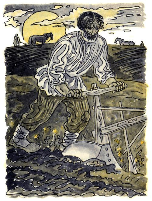 мужик крестьянин пашет землю пахать