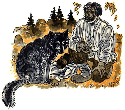 Волк и мужик