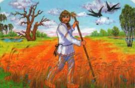 косарь на поле