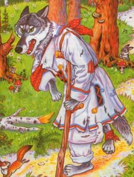 волк на костылях
