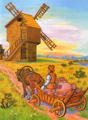 зерно везут на телеге на мельницу