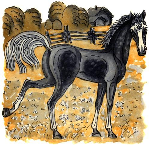 конь лягнул