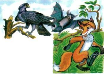 Летучая мышь лисица лиса и ястреб