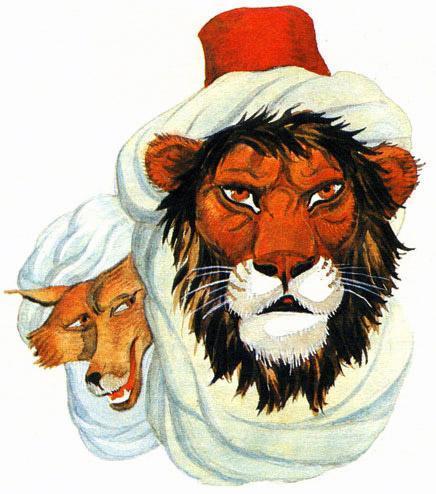 Лев, Лиса и Волк