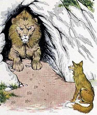 Лев и лисица