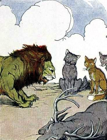 Лев на ловле