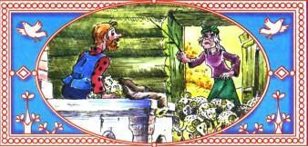 кузнец на печи дверь открылась и вошло стадо баранов а за ним лихо