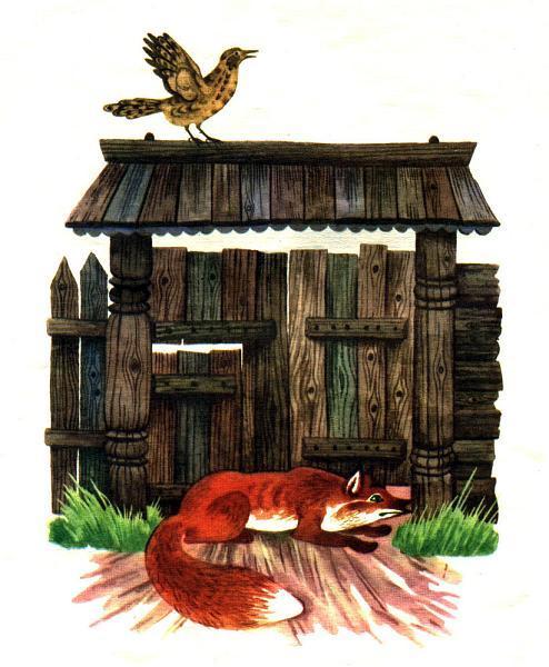 Полетел дрозд в село, сел на ворота, а лисица под ворота