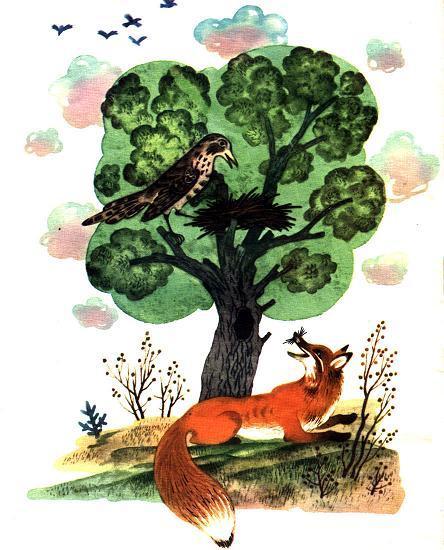 Возле самого дерева легла лиса, протянулась