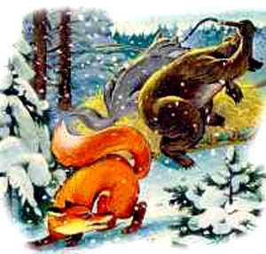лиса убежала Медведь с волком давай рвать бычка