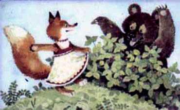 Лиса именинница и медведь