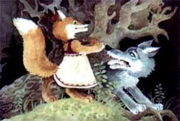 Лиса именинница и волк