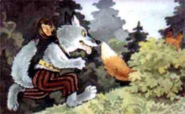 Лиса именинница и волк идут