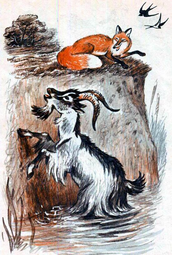Лисица и козёл
