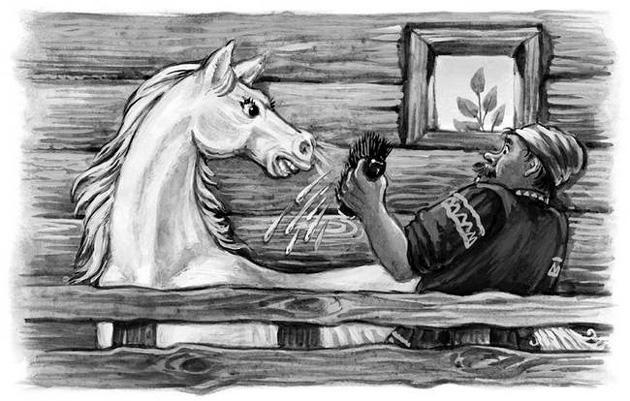 Лошадь и конюх