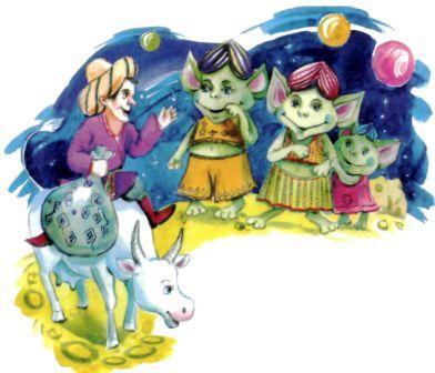 жители луны инопланетяне и белая корова