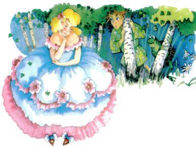 дурачок и принцесса
