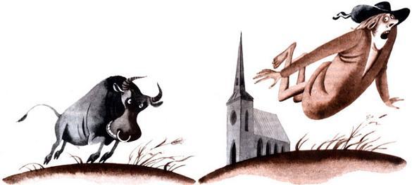 Встреча с быком