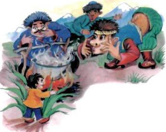 разбойники и малыш Кулацу
