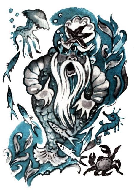 Морской царь и медуза