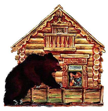Медведь-половинщик и мужик