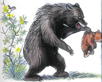 медведь медвежонок наказание