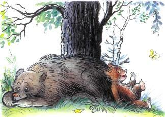 медведица и медвежонок под деревом