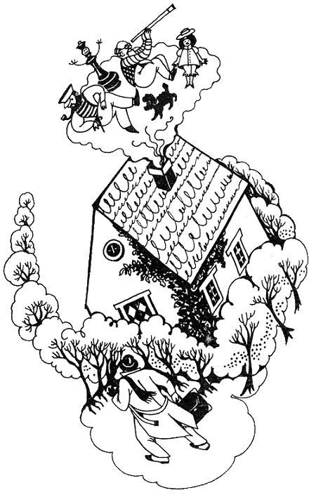 Мэри Поппинс и соседний дом