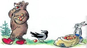 заяц отдал яблок медведю из мешка