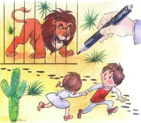 мальчик и девочка и злой лев