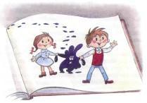 мальчик и девочка кляксу нашли