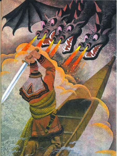 бой с трехглавым огнедышашим драконом