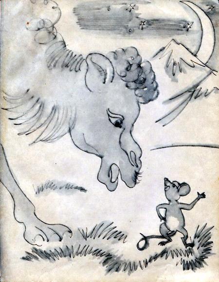 Мышь и верблюд