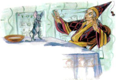 Мышонок и волшебник