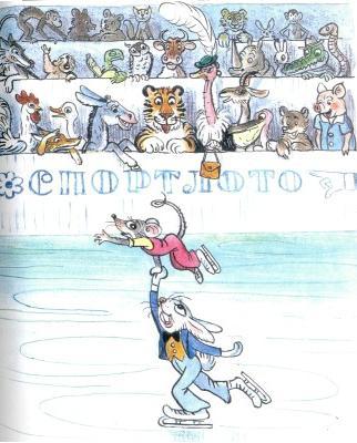 мышонок и заяц фигурное катание коньки