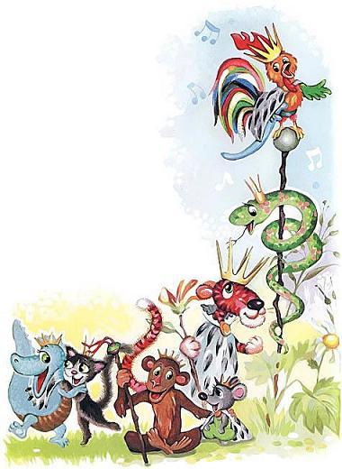 Японский календарь собрались звери