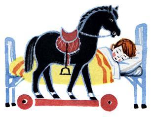 Мой конь