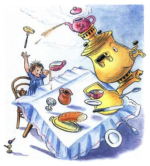 Мойдодыр завтрак самовар посуда