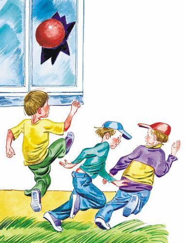 дети играя в футбол разбили стекло мячем