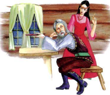 старый слуга и его дочь