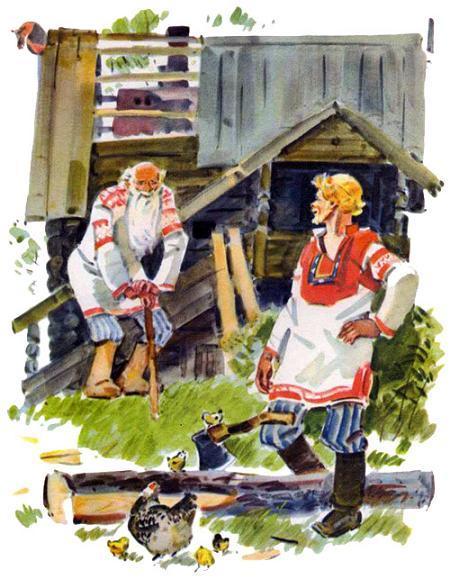 Мудрый старик отец и сын дрова рубил
