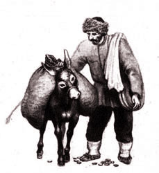 Мусил-Мухад