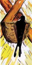 Награда царя птиц