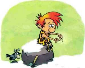 Неандертальский мальчик