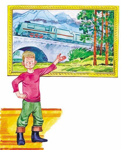 мальчишка у картины