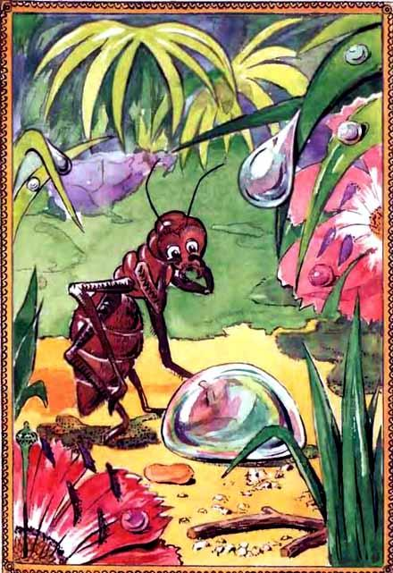 Непослушный муравьишка